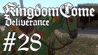 Kingdom Come: Deliverance #28 | At Giydirme