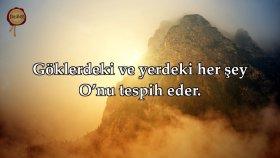 Şahit Olun İman Ettik! Lev Enzelna - Mishary Rashid al Afasy | fussilet Kuran Merkezi
