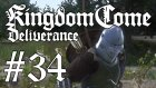 Kingdom Come: Deliverance #34 | Bahçıvan Henry