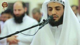 Muhammad al Kurdi - Şems Suresi | fussilet Kuran Merkezi