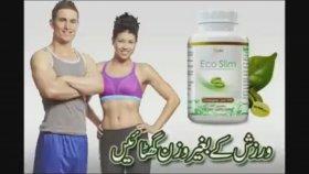 EcoSlim in Pakistan @ vendbrand com