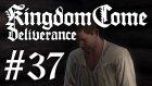 Kingdom Come: Deliverance #37 | Yasak Aşk