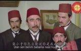 Tosun Paşa  Çince Dublaj