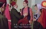 Tosun Paşa  Çince Dublaj Uzun Versiyon