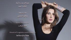 Nancy Ajram - Aam Betghayar