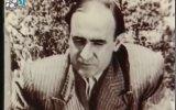 Ali Şen  İlk Filmi 1954