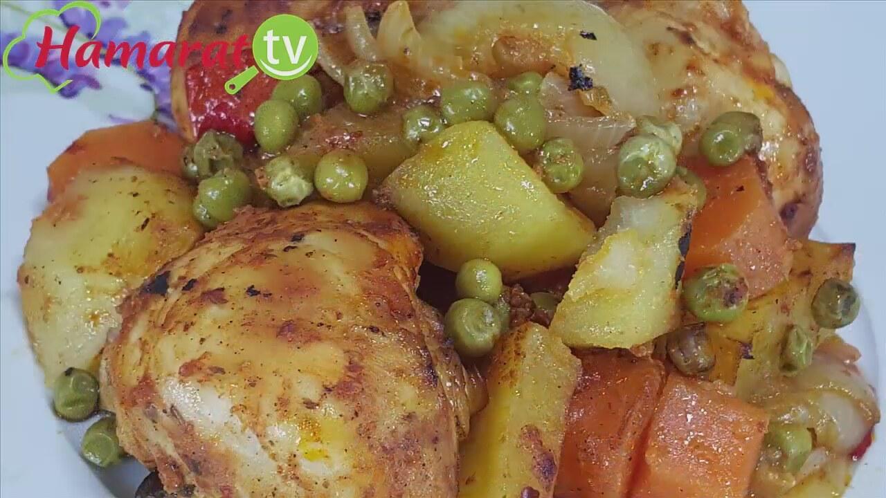 Poşette Tavuk Nasıl Yapılır Videosu