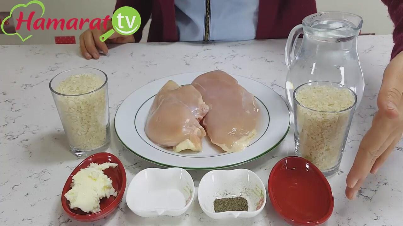 2 kişilik tavuklu pilav tarifi ve malzemeleri