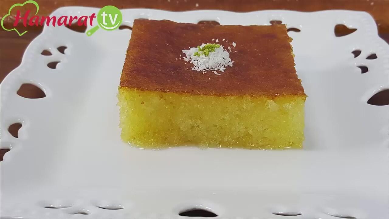 Sütlü Revani Videosu