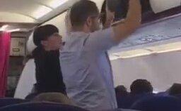 Fizik Kanunu Karşıtı Adamın Uçağa Binmesi