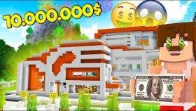 Milyon Dolarlık Minecraft Köşkleri