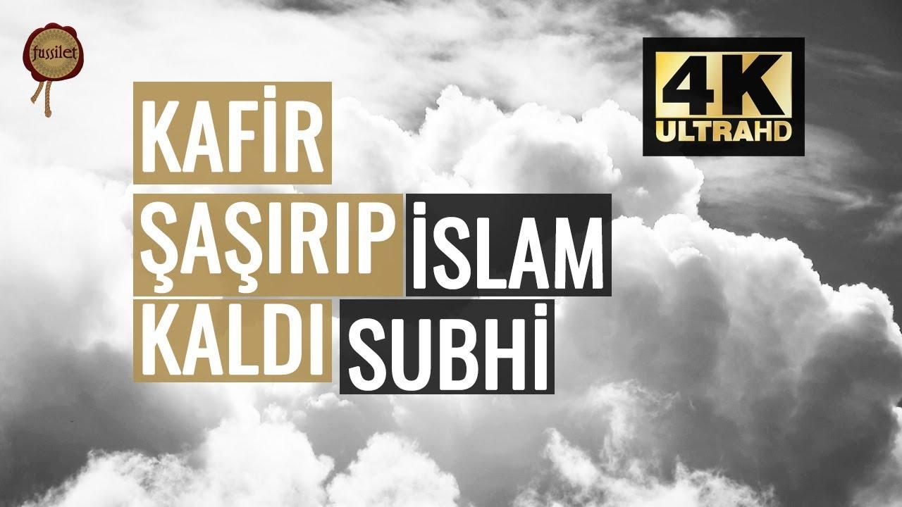 Kafir Şaşırıp Kaldı! İslam Subhi Bakara Suresi   fussilet Kuran Merkezi