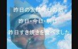 Dj Ercik Anime Açılışı