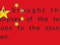 Taş Mağarada  Aslan Yiyen Şair ( Akla Ziyan  Çince  Şiir)