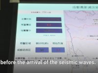 Çin Deprem Tespit Sistemi