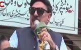 Pakistanlı Bakanı Konuşma Yaparken Elektrik Çarpması