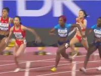 Bayrak Koşusunda Beyni Yanan Çinli Kadın Atletler