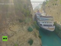 Korint Kanalından Silme Geçen Dev Gemi