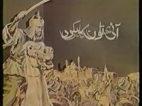 Selahattin Eyyubi Şövalye Leopold'a Karşı