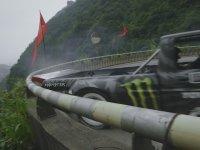 Çin'in En Tehlikeli Yolu