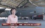 Çin'in Ürettiği J20 Savaş Uçağı