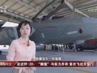 Çin'in Ürettiği J-20 Savaş Uçağı