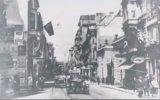 İstanbul Radyosu Fasıl Heyeti & Neva Hicaz Gazel 1925