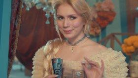 Aleyna Tilki - Bu Benim Masalım