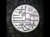 Muhammed Acar-Gel Gör Beni