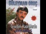 Süleyman Oruç - Kendim Ettİm Kendim Buldum