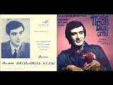 azeri - polad bulbuloglu - gel ey seher (eski)
