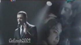 Erkan Güleryüz - Esmer Klip