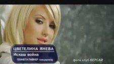 Cvetelina Qneva-İskash Voina (Tr Alt)