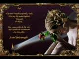 Harika Bir Aşk Şiiri...(Tavsiye)!!!