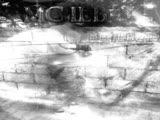 Mc Ilbey - Derbeder - Yasanmis Hayat öyküsü