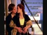 Çok Güzel Bir Aşk Şiiri