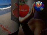 Cankan Seni Seviyorum Askım :d