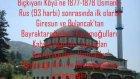 Bıçkıyanı Köyü Tanıtım