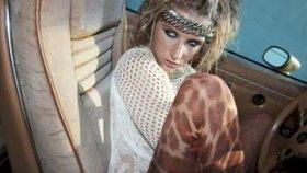 Kesha - BootyCall