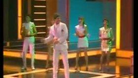 Neco - Hani 1982 Eurovision