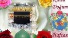 hz. muhammed kutlu doğum haftası