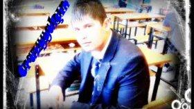 Crazyyalçın Ft. Mc Zorbey 2010 Aşk Acısı