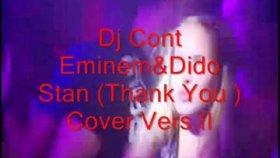 Dj Cont - Eminem