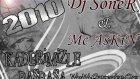 Dj Soner Feat Mc Askin - Dön Geriye