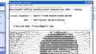 excell 2007 anlatımı