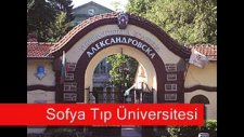 sofya tıp üniversitesi & kampusbg.com