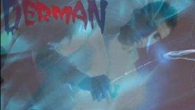 Derman - Ismet Inönü Meslek Lisesi