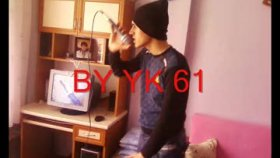 By Yk 61-Dayanamam Gitme