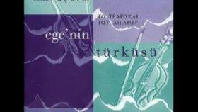 Cihat Aşkın - Ege'nin Türküsü - Gurbet