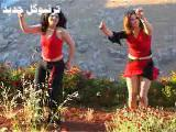 Arab Klip
